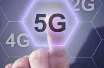 为5G商用开道 清理核查5G频段无线电台工作启动