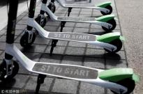 共享电动滑板车在美国火了,创始人却说这在中国跑不通