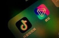 腾讯短视频整治结束?QQ解禁微视 但抖音等仍被封锁