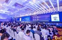 """""""AI落地 产业升级"""",2018全球智能+新商业峰会・全球人工智能领袖峰会成功举办"""
