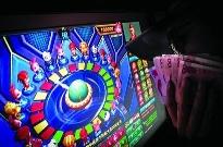 世界杯期间海南严打新型网络赌博,销毁128台赌博游戏机