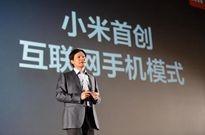外媒:小米IPO定价为17至22港元 融资规模不超过61亿美元