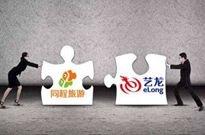 同程艺龙在港提交招股书:2017年合计营收52.26亿元