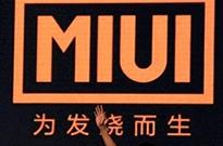 小米招股价区间17至22港元,最终股价6月29日确定