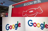 """京东回应谷歌""""曲线重回中国"""":愿意帮助谷歌拓展市场"""