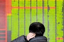 买卖股票要交费了!沪、深交易所收取证券业务监管费