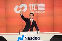 优信正式赴美IPO 上市首日股价逆市涨逾7%