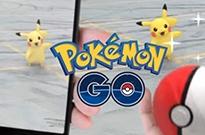 Pokemon Go开发商计划开放AR平台