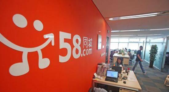 杭州约谈58同城等网上房源发布平台 严禁虚假房源
