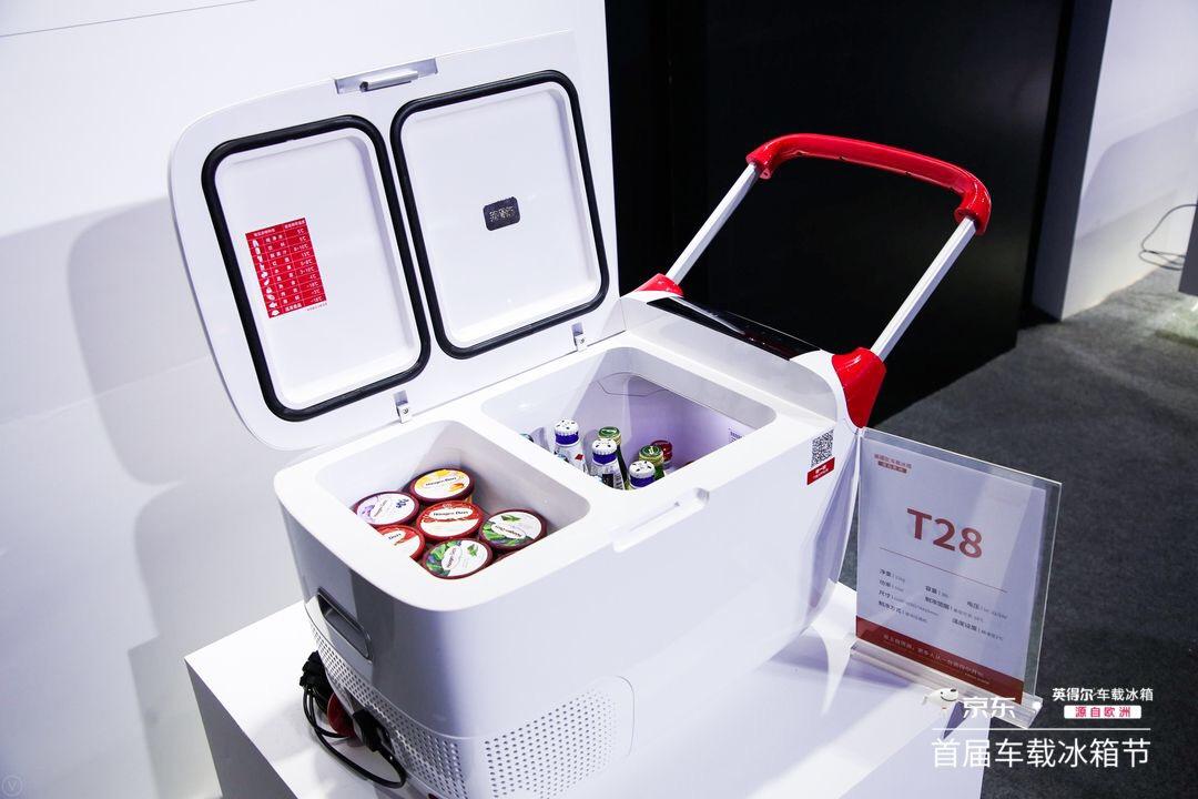 T28产品2.jpeg