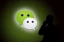 男子微信错转他人近9万元后被拉黑 平台:自行协商