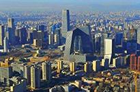 科技巨头为何迁出一线城市 华为去了东莞,小米去了武汉