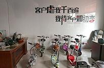 """""""中国自行车第一镇""""旺季冷淡: 被共享单车""""坑了"""",员工只剩老板和厂长"""