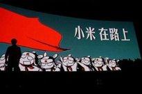 【午报】小米股价破发 雷军:从低点开始 未必不是好事;刘强东:独角兽们要向雷军学习