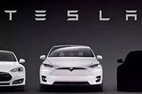 特斯拉整体关税多征超31亿元 最低配车型涨价14万元