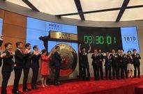 【午报】小米早盘涨至18港元/股;微信查封8000余个涉赌微信群