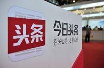 【午报】今日头条上线现金贷产品;ofo 海外再遇挫