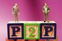 """P2P""""大崩盘"""":上百家平台爆雷 众多投资人卷入其中"""