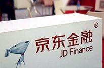 【午报】京东金融计划B轮融资 投后估值1330亿元;7月初至今 出事P2P平台已超30家