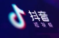 【午报】抖音封禁33146个账号;中国网民7.72亿,朋友圈、QQ空间和微博使用率最高