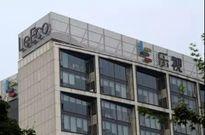 【午报】抖音全球月活超5亿;乐视大厦改名,融创接盘?