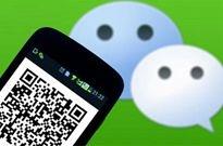 瞄准中国出境游客 腾讯拟进军美国支付市场