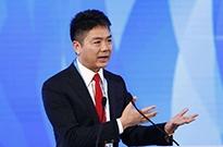 刘强东:京东考虑通过收购加速扩大欧洲业务