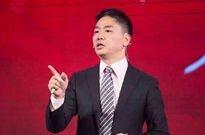 【午报】刘强东评疫苗事件:该罚他个倾家荡产!首例《王者荣耀》外挂案两人获刑