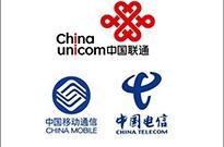 阿里小米等企业获得虚拟运营商许可,三大运营商还能维持辉煌?