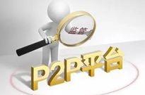 """【午报】小米回应""""推荐P2P企业爆雷"""":已清查;摩拜单车免扫码解锁功能上线"""