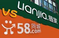 58与链家的房产中介之战:中国互联网房地产大时代到来