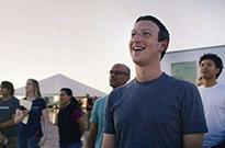 """探访门窗紧闭杭州Facebook,扎克伯格""""中国梦""""何时圆?"""