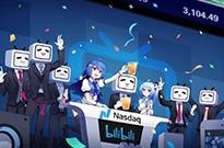 哔哩哔哩动画客户端下架 B站发布公告称将加强审核严格整改