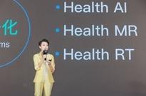 健康有益ego全面升级  AI+健康医疗领域再掀强风暴