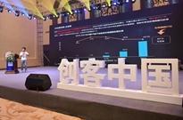 """2018""""创客中国""""创新创业大赛""""互联网+大数据""""专题赛・漳州赛区圆满落幕!"""