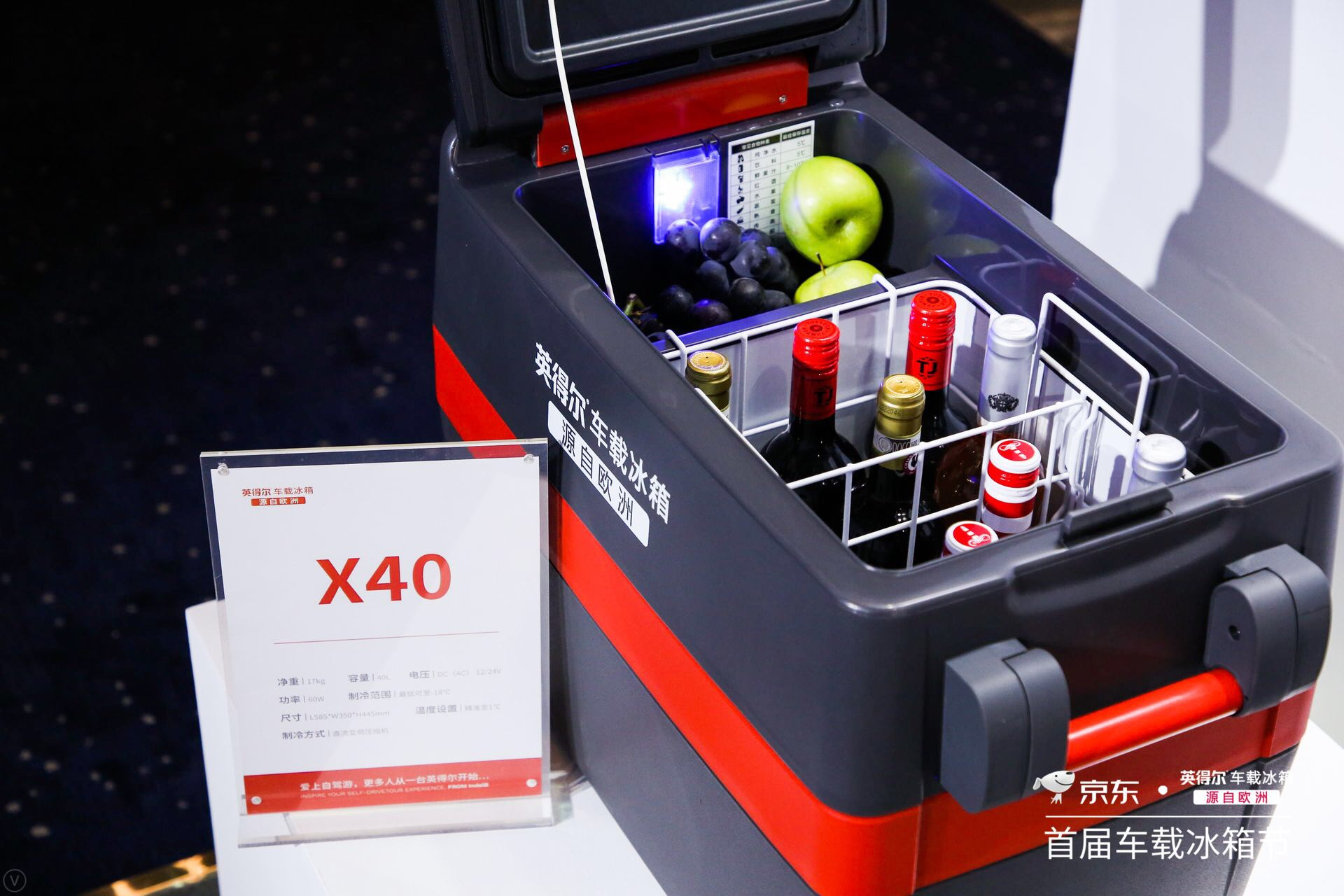X40产品.jpeg
