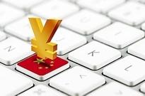 艾瑞:2018年互联网消费金融业务面临多重因素影响,放贷规模增速预计将显著降低