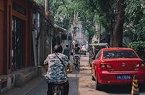 北京共享单车上限定为191万辆