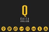 """上海、北京两地网信办联合约谈""""好奇心日报"""",将暂停内容更新"""