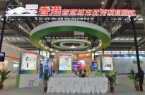 香港智慧城市优秀项目展区再度入驻智博会