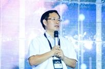 第二届GICC大会成功举办:小微企业的智能商业之路该怎么走?