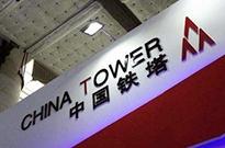 今年全球最大IPO背后:铁塔巨无霸的焦虑与转型