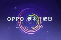 畅谈多元化用户场景,OPPO技术开放日第二期圆满收官