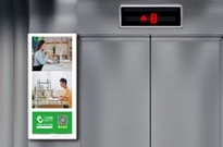 三好网豪掷近亿电梯电视广告 小区通赋能线下广告智能选点