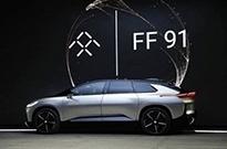 FF91启动整车组装待售 车主:豪圈200万元售价很好卖