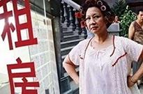 12万套房源入市,北京十中介承诺房租不涨价