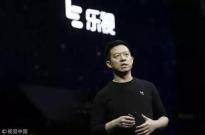 乐视控股称贾跃亭个人承担十几亿元公司债务,乐视网开盘直线涨停
