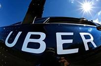 空缺3年Uber终于任命新任CFO 为明年IPO铺平道路