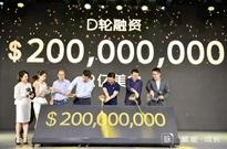 【午报】脉脉宣布完成2亿美元融资;董明珠500亿造芯片开始行动 格力10亿元注册子公司