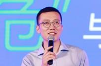 """艾瑞集团总裁 杨伟庆:中国新经济的""""危""""与""""机"""""""